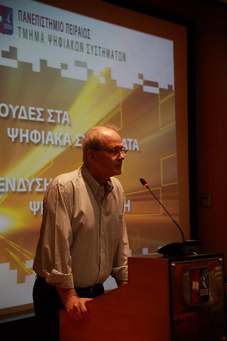 Βασιλακόπουλος Γεώργιος, Καθηγητής Τμήματος Ψηφιακών Συστημάτων Πανεπιστημίου Πειραιώς