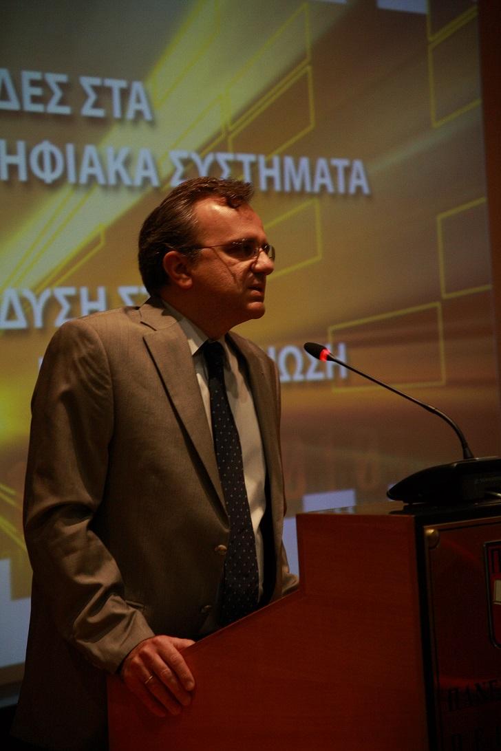 Δεμέστιχας Παναγιώτης, Καθηγητής Τμήματος Ψηφιακών Συστημάτων Πανεπιστημίου Πειραιώς