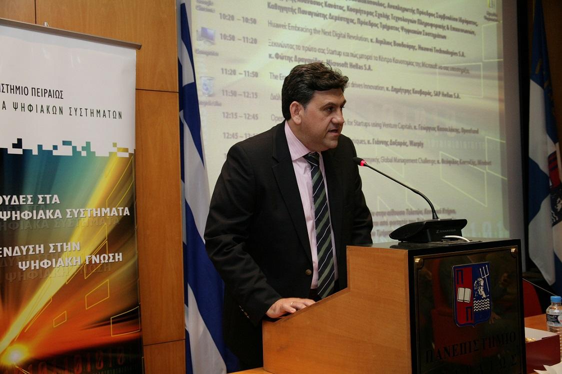 Καθηγητής Αθανάσιος Κανάτας, Κοσμήτορας Σχολής Τεχνολογιών Πληροφορικής & Επικοινωνιών