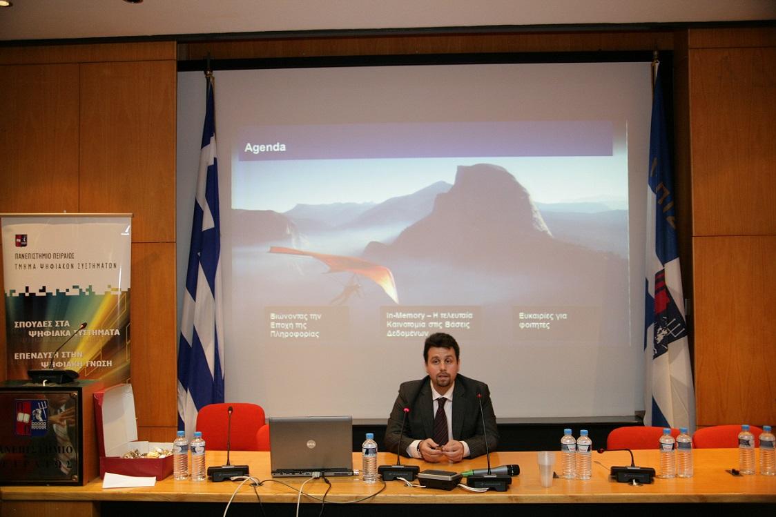 Δημήτρης Κουβαράς, SAP Hellas S.A.