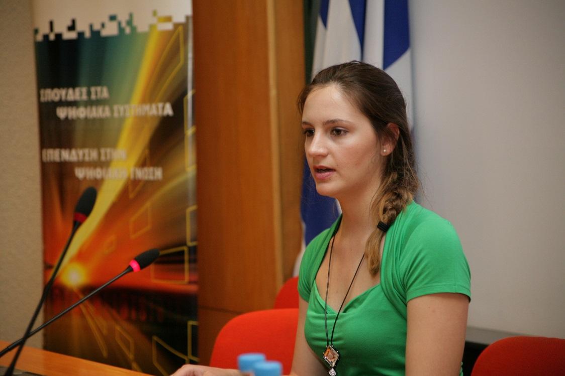 Χριστίνα Χαραλαμπίδου, SAP Hellas S.A.