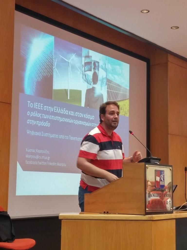 κ. Κωνσταντίνος Καρπούζης,  Διευθυντής Ερευνών ΕΠΙΣΕΥ-ΕΜΠ, Secretary/Student Activities Chair, IEEE Greece